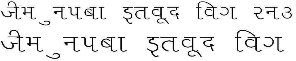 Liza Wide Hindi Font