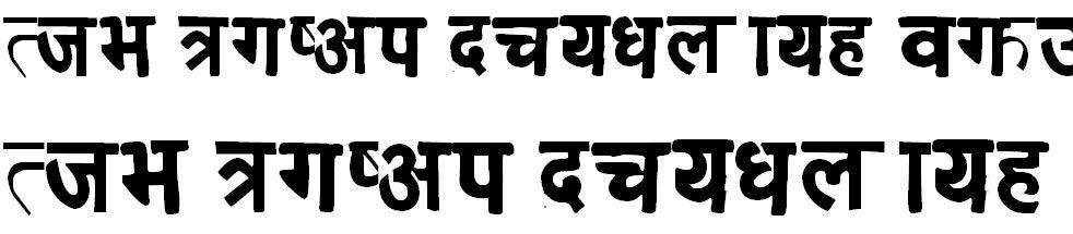 Mahadev Bold Bangla Font