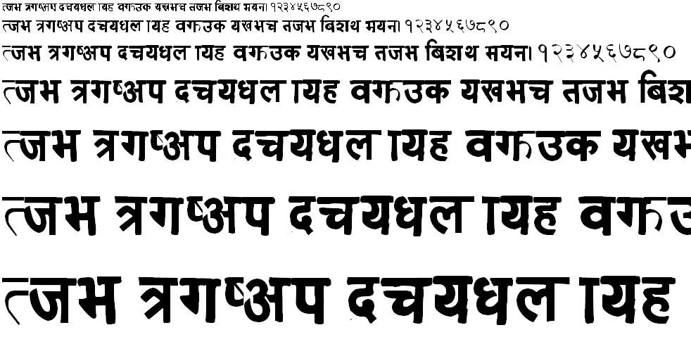 Mahadev Bold Hindi Font