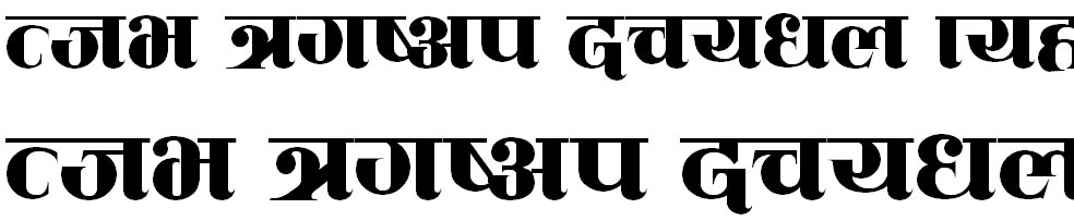 Mahanagar Hindi Font