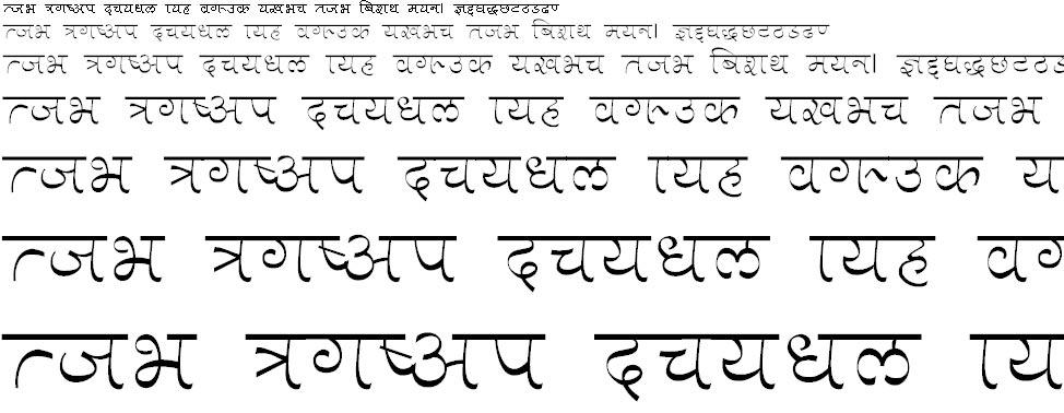 Makure Hindi Font
