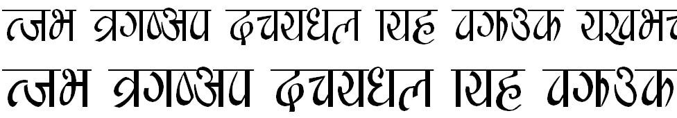 Manishau Regular Hindi Font