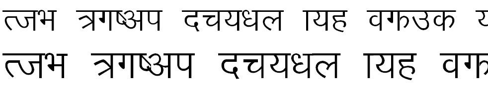 Manju Sunil Hindi Font