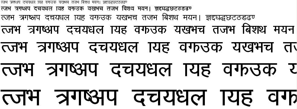 Manju Bold Hindi Font