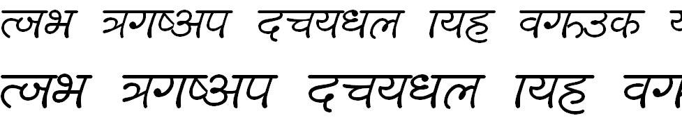 Mao Tse Tung Hindi Font
