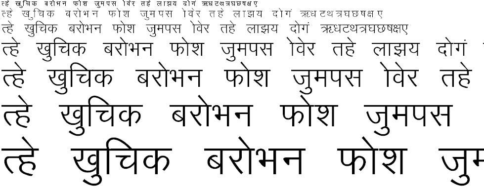 Marathi Kanak Hindi Font