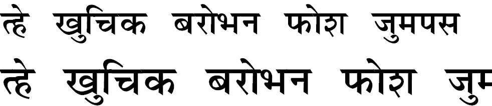 Marathi Lekhani Hindi Font