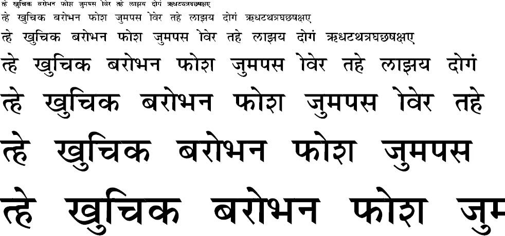 How to write numbers in marathi lekhani font essay of psychology