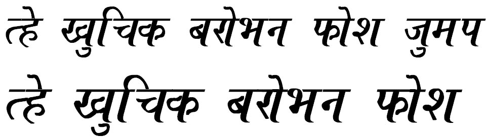 Marathi Roupya Hindi Font