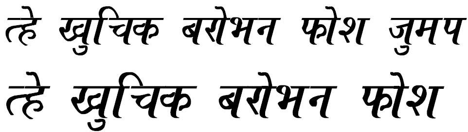 Marathi Roupya Hindi Font