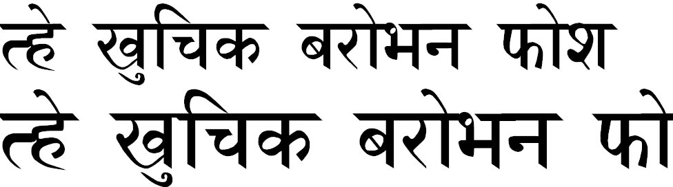 Marathi Saras Hindi Font