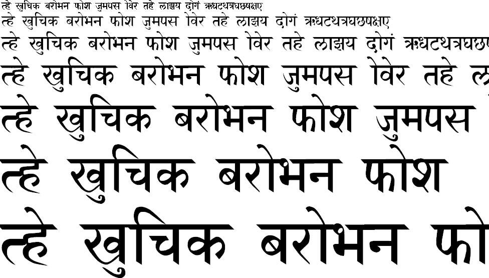 Marathi Saras Hindi Font