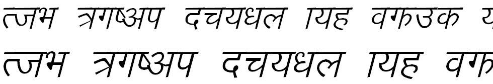 Manju Italic Hindi Font