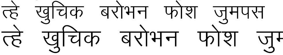 Marathi Sharada Hindi Font