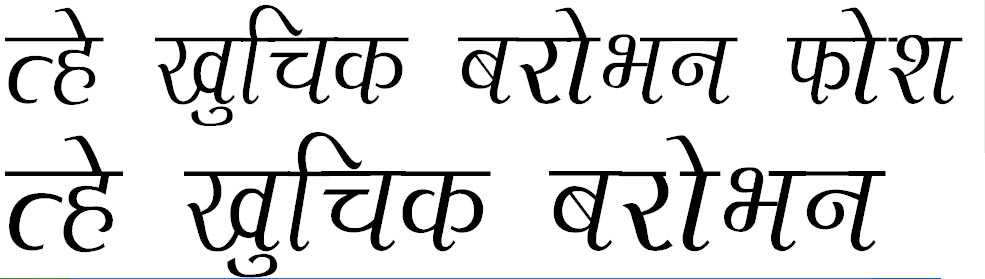 Marathi Tirkas Hindi Font