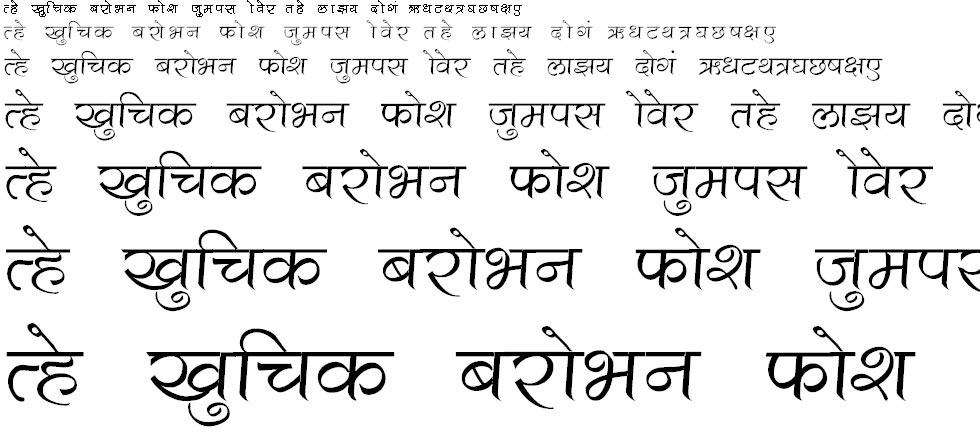 Marathi Vakra Hindi Font