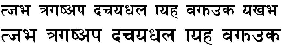 Matatirtha Bold Hindi Font