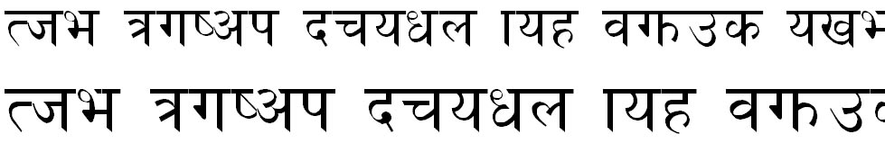 Matatirtha Normal Hindi Font