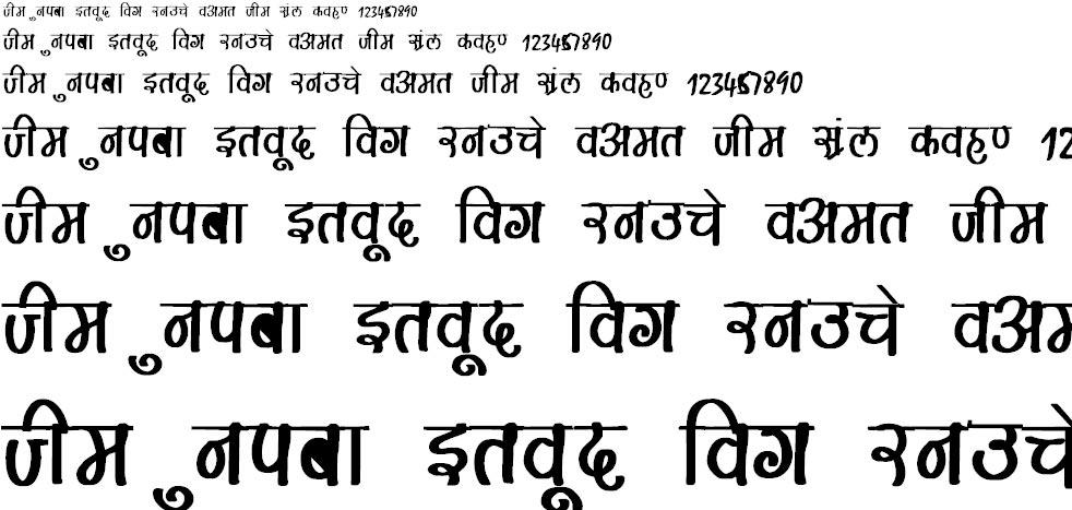 Maya Bold Hindi Font