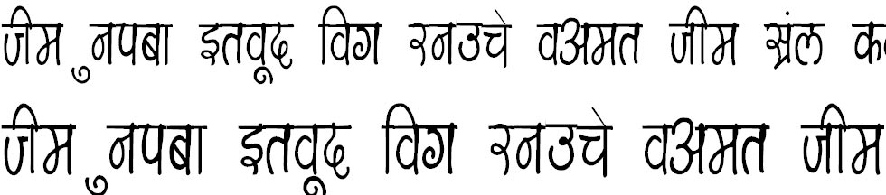 Maya Condensed Hindi Font