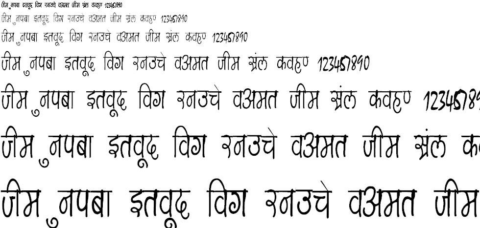 Maya Condensed Hindi Font