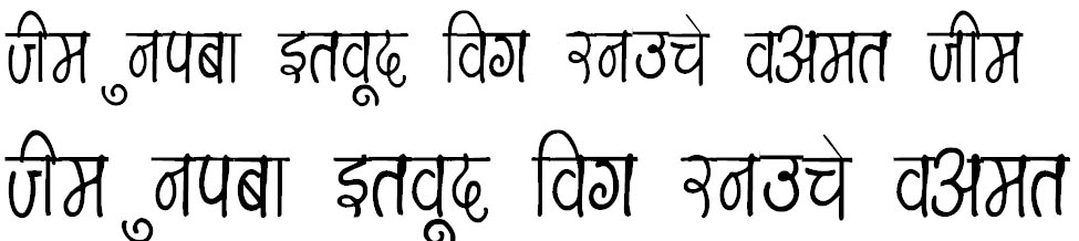 Maya Thin Hindi Font