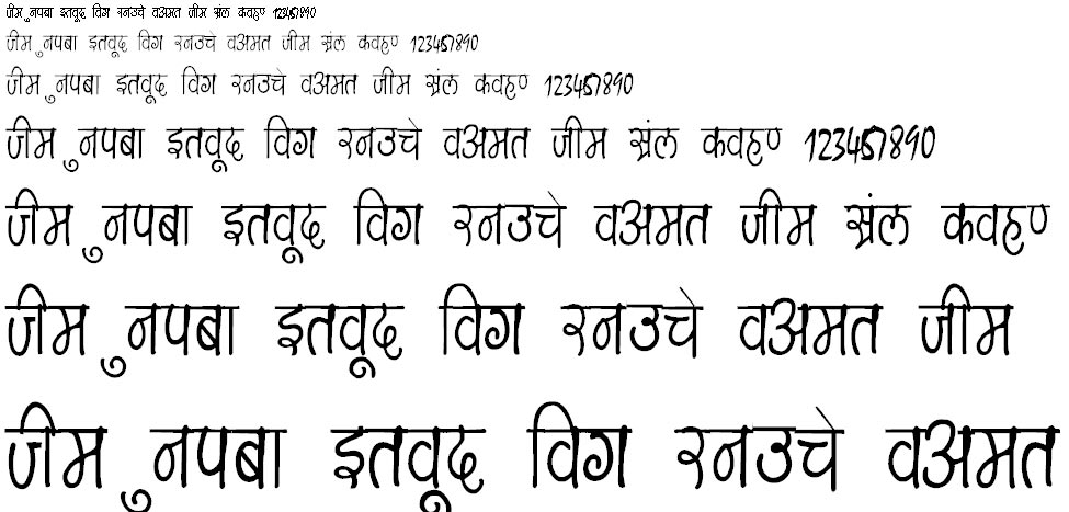 Maya Thin Hindi Font