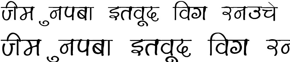 Maya Wide Hindi Font