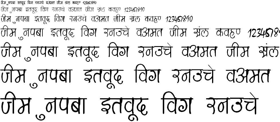 Maya Hindi Font