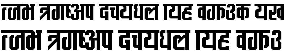 MayaBlock Hindi Font