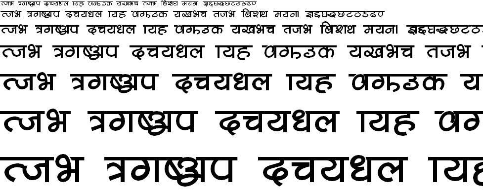 Meghana Hindi Font