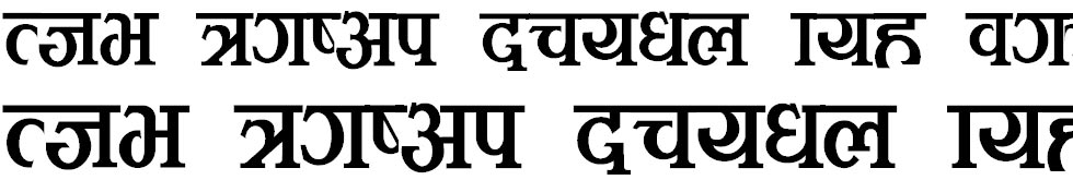 Meghnaz Hindi Font