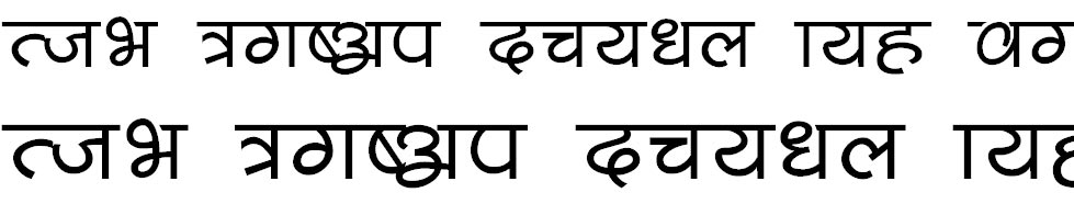 Meghu Hindi Font