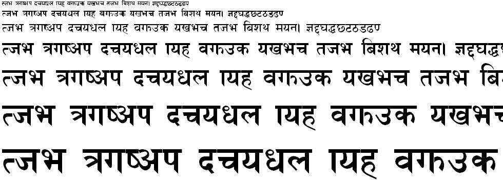 Menaka Hindi Font
