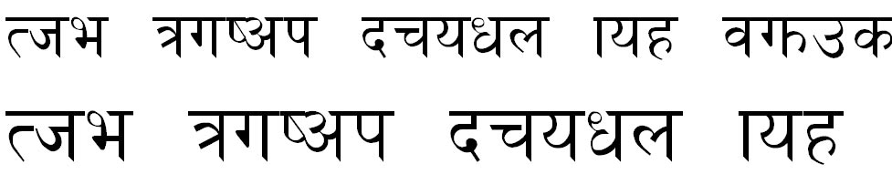 Mercantile Normal Hindi Font