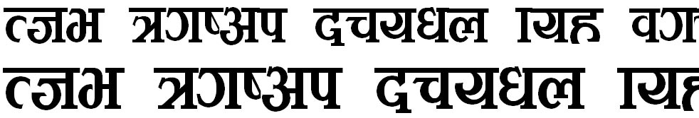 MG112 Hindi Font