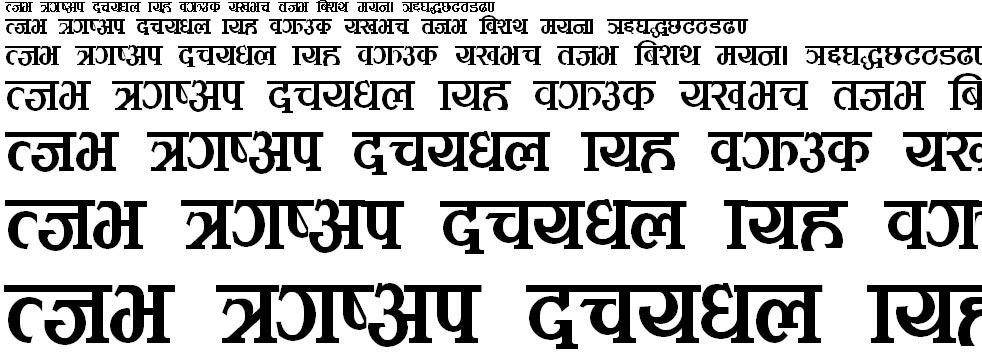 MG112 Hindi Font