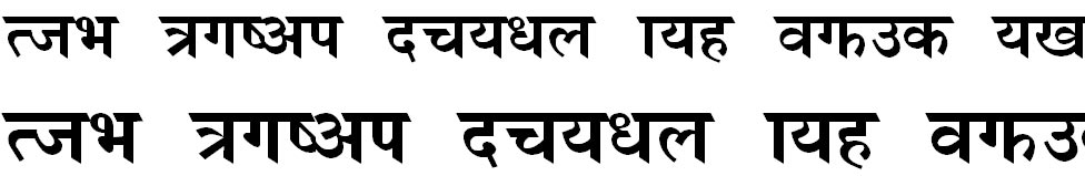 Milan Bold Hindi Font