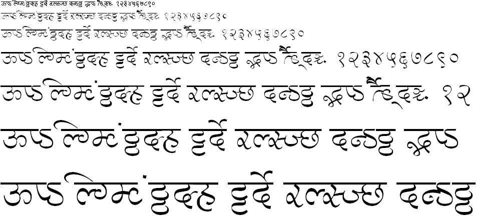 MillenniumGauri Normal Hindi Font