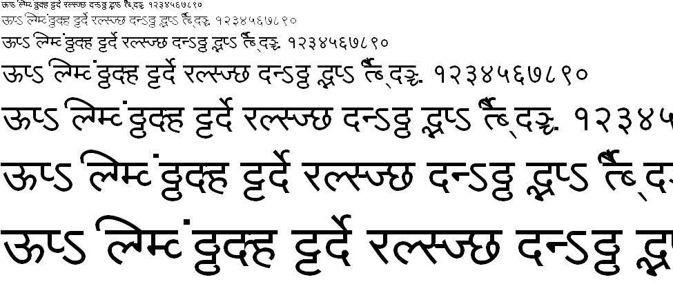 MillenniumVarun Normal Hindi Font