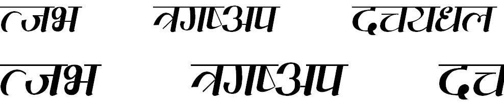 MtEverest Hindi Font
