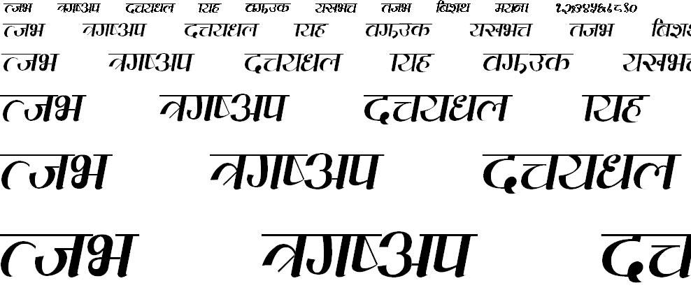 MtEverest Hindi Font