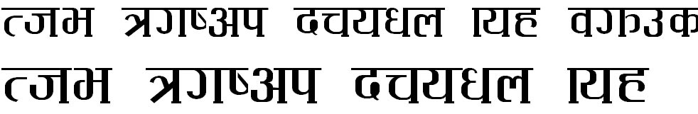 Mul Chand Hindi Font