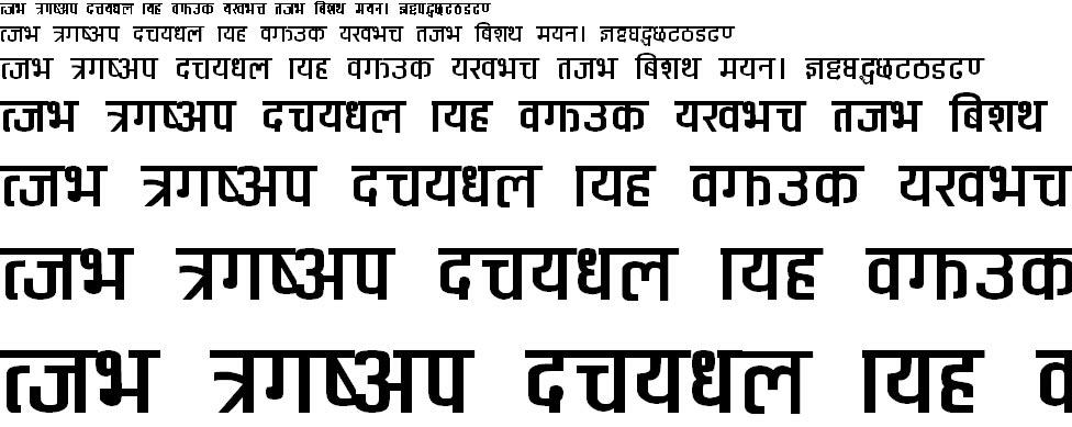Mul Ram Hindi Font