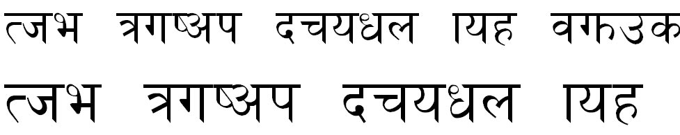 MultiSys Normal Hindi Font