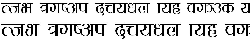 MultiSys Sanskrit Normal Hindi Font