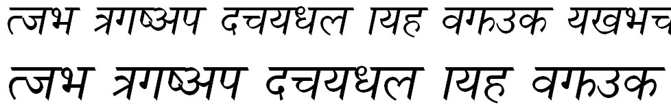 Nagarik Normal Italic Hindi Font