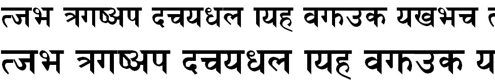 Nagarik Bold Hindi Font