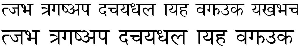 Nagarik Normal Hindi Font
