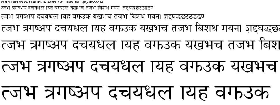 Nagarik Hindi Font
